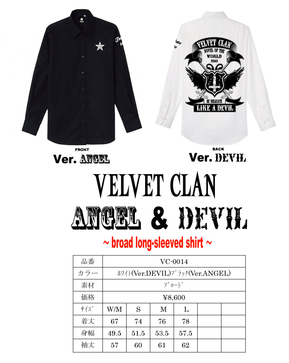 angel&devil-2