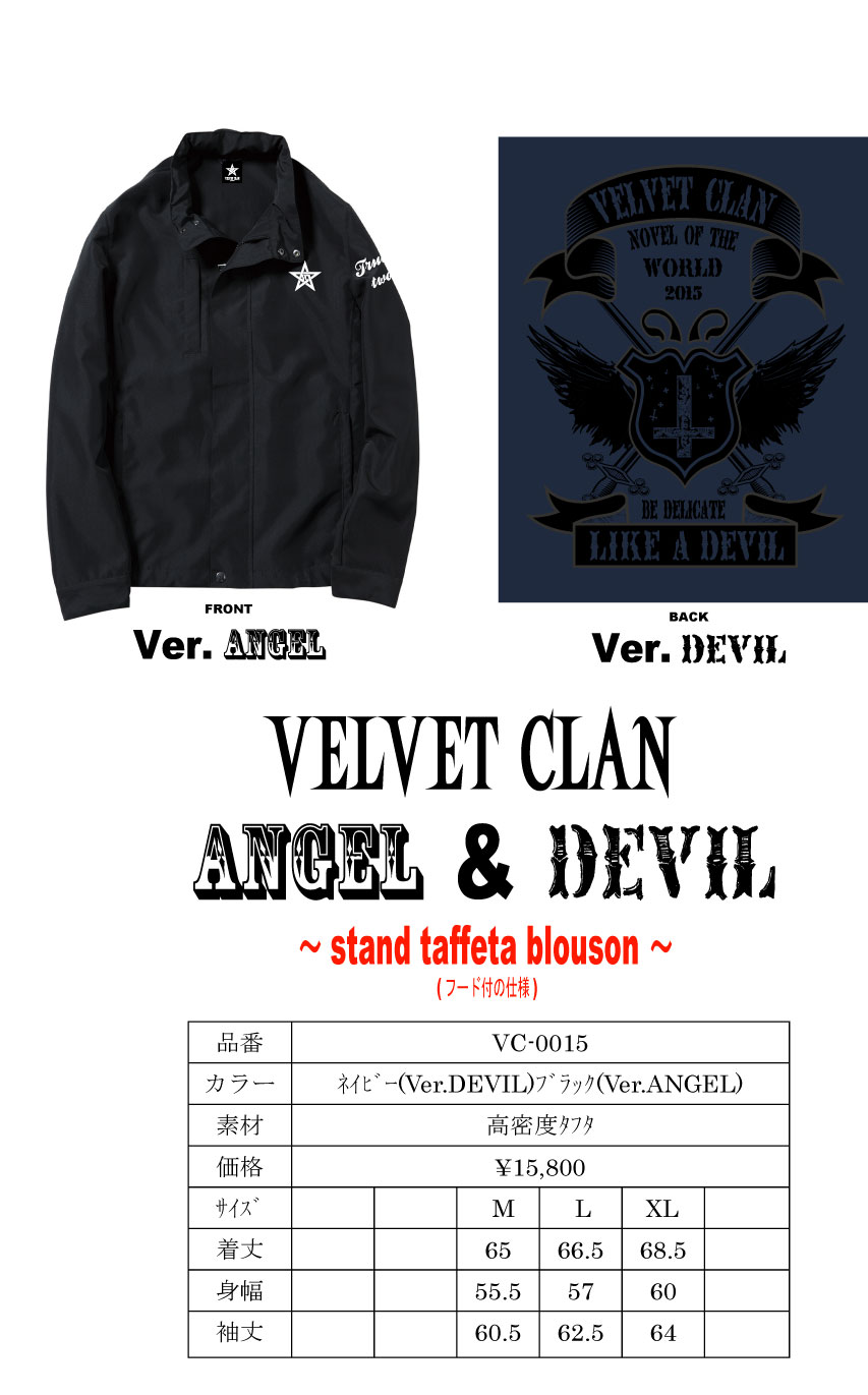 angel&devil-3