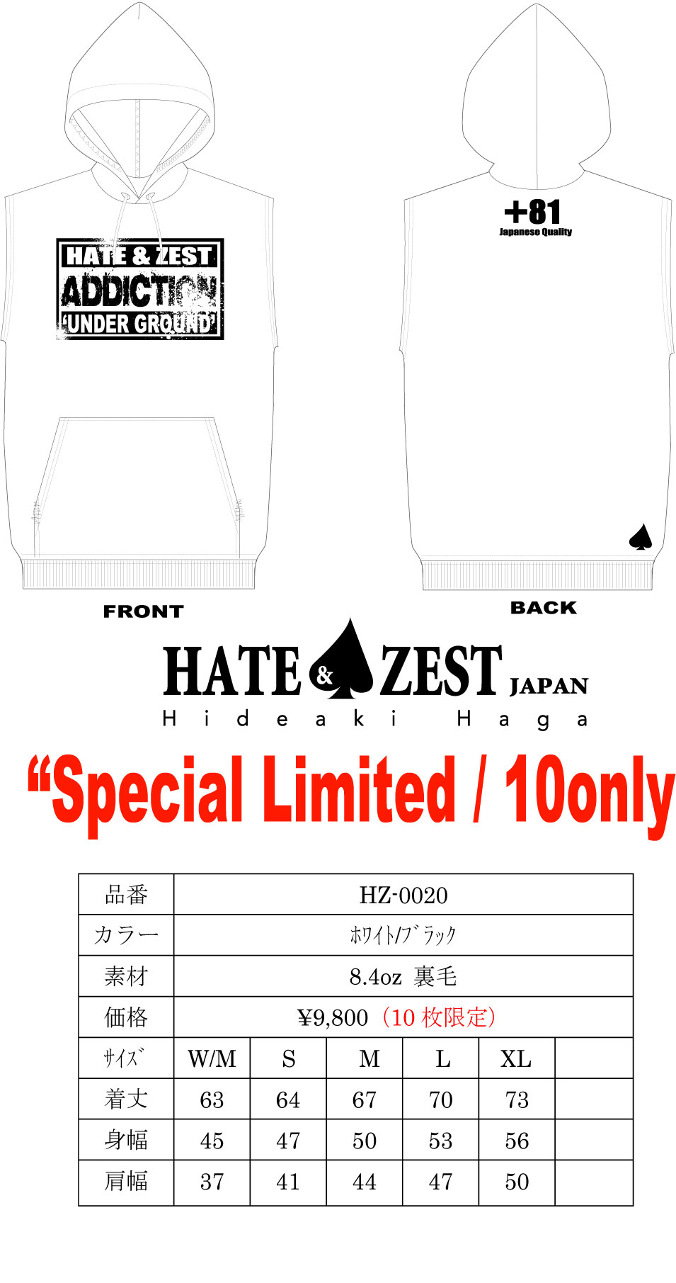 HAZE-LABEL-5